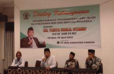KH Yahya Cholil Staquf Tantang Sarjana NU Cirebon Aktif di Masyarakat