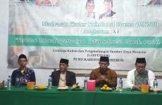 Terus Ciptakan Kader, Lakpesdam PCNU Kabupaten Cirebon Gelar MKNU Angkatan XI