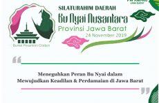 RMI NU Jawa Barat Siap Gelar Silaturahmi Daerah Bu Nyai Nusantara di Cirebon