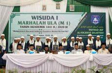 Direktur PD Pontren Kemenag RI Hadiri Wisuda Perdana Ma'had Aly Al Hikamus Salafiyah Babakan Ciwaringin